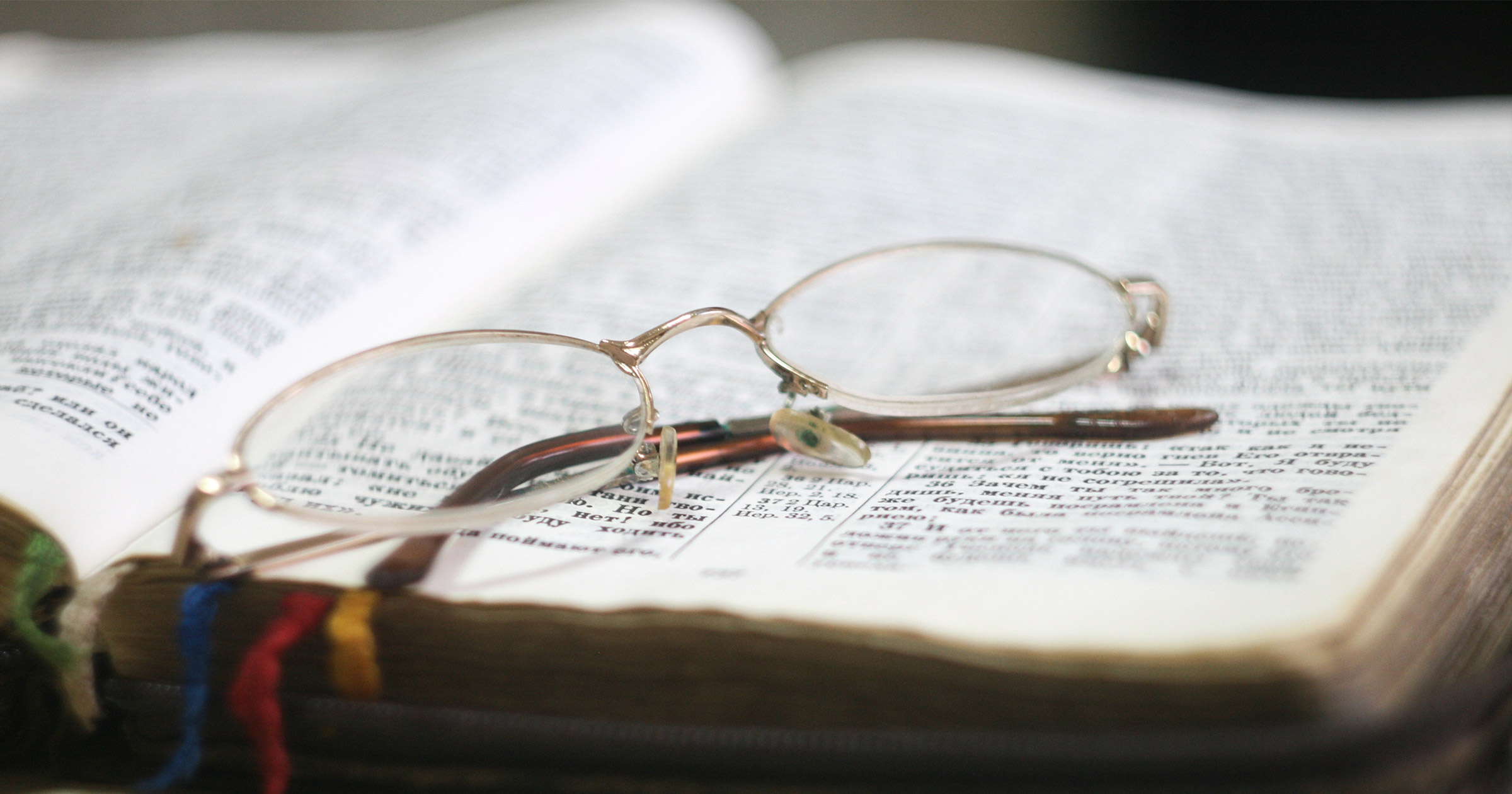Glasses on Scripture
